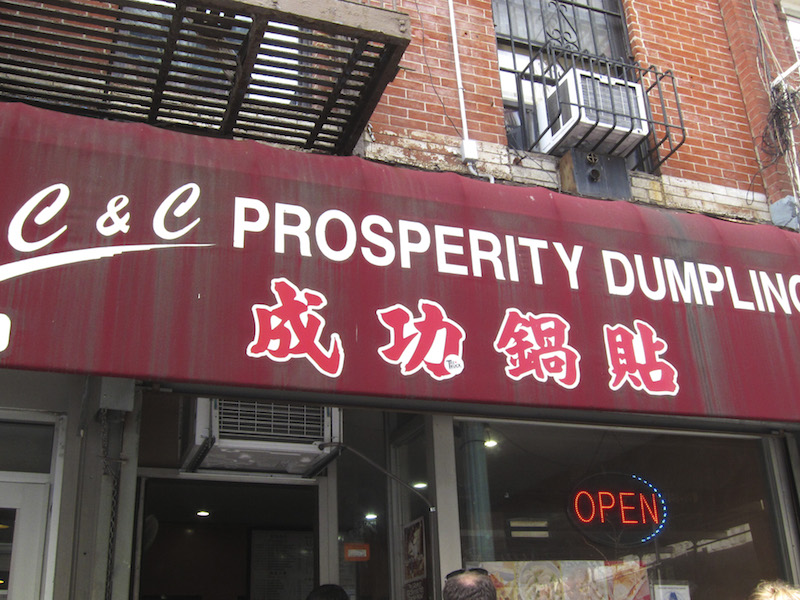 A Whole Lot of Dumplings